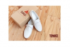 tenace_vitgalaxy418-NP