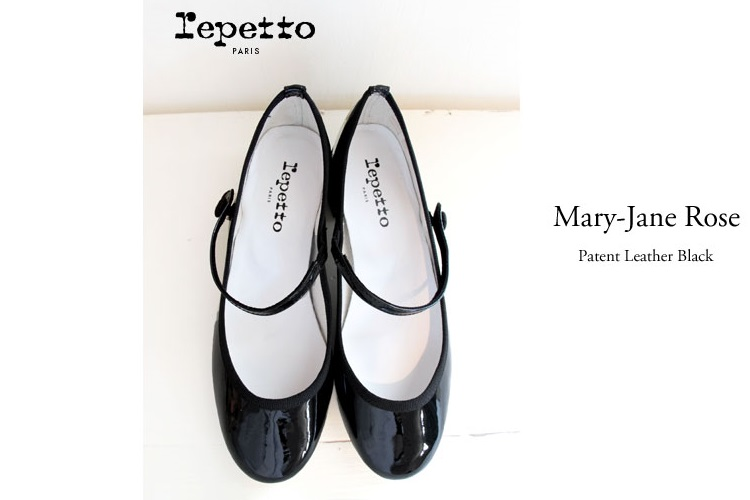 repetto_rose-5122101197