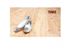 tenace_882-SN