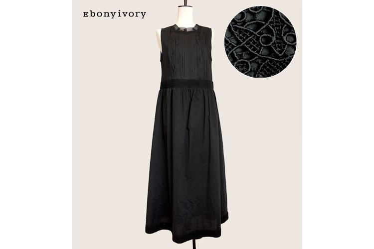 ebony_op004-16-1