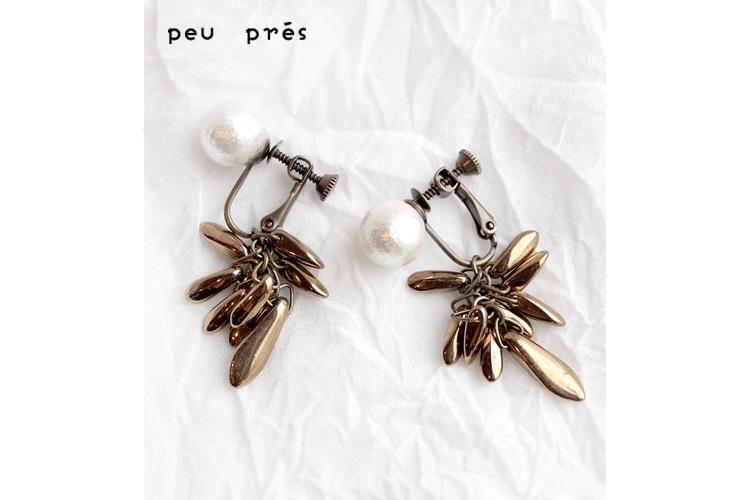 peupres_cu024-16-1