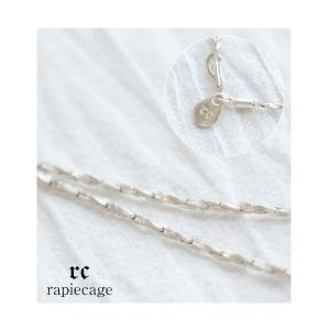 rapiecage_17-026-6-1-1