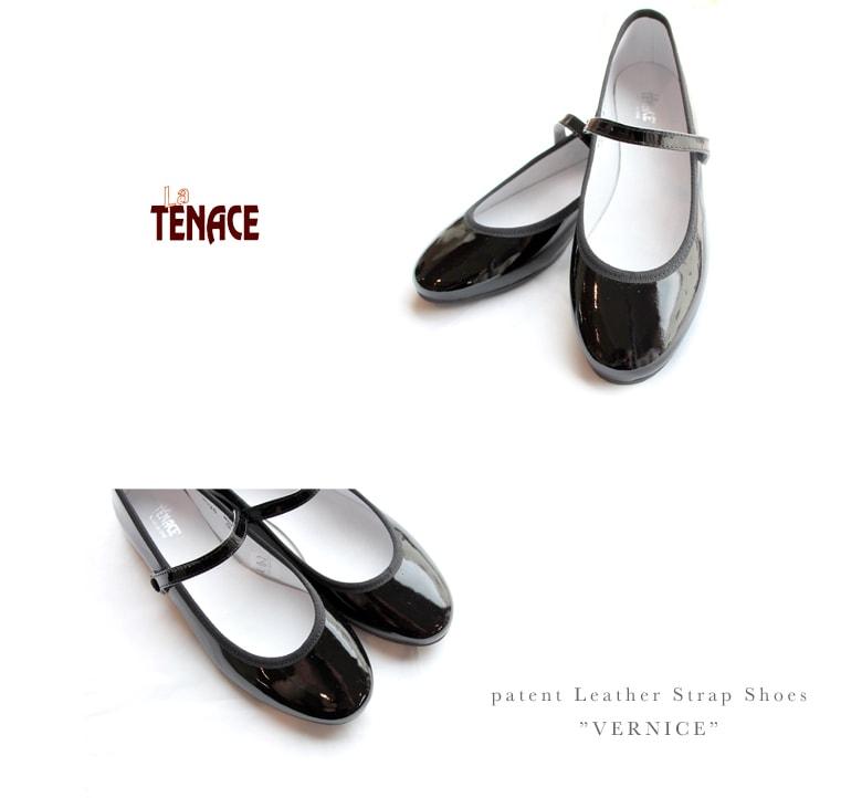 tenace_812d-1