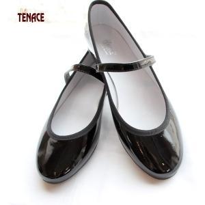 tenace_812d