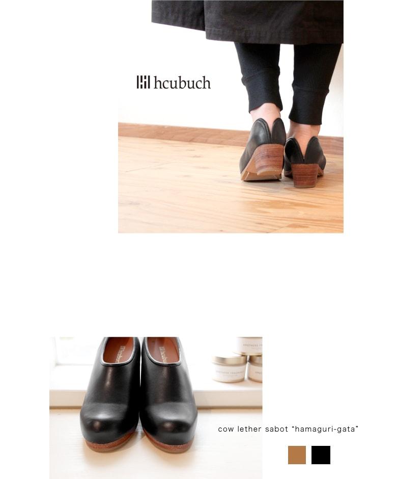 hcubuch_h035-1