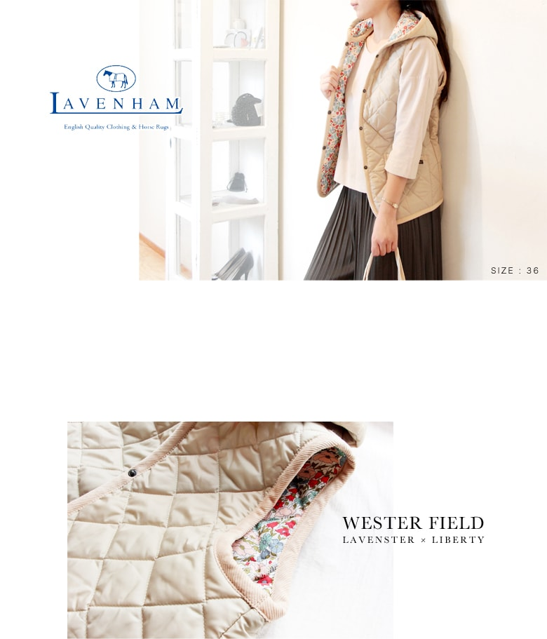 lavenham_westerfield-lb-1