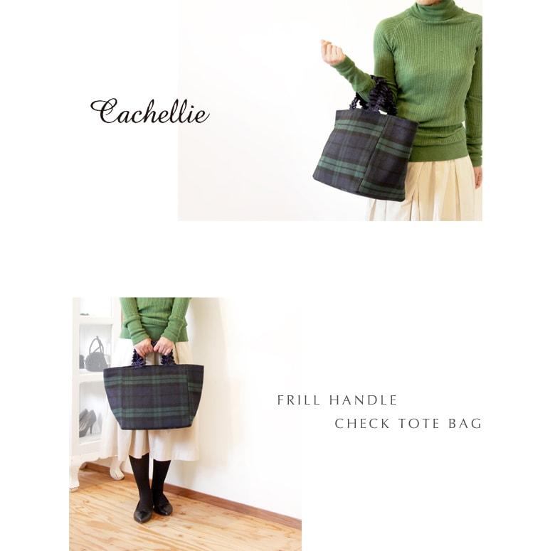 cachellie_54-2746-1