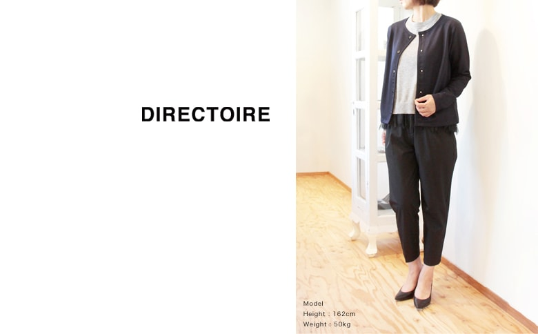 directoire_591-6260615-1