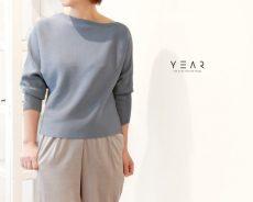 year_kn007171