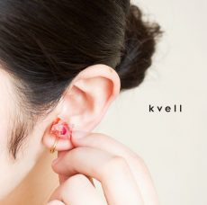 kvell_ac045171