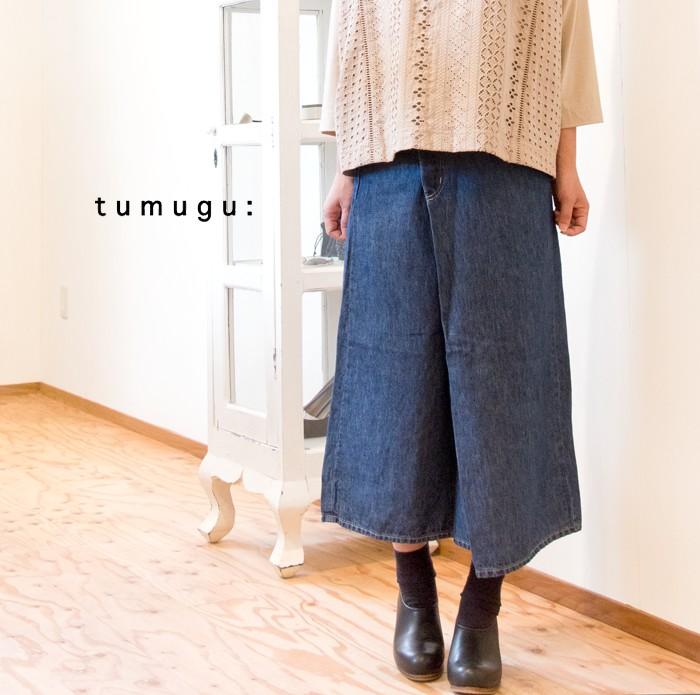 tumugu_tb17123