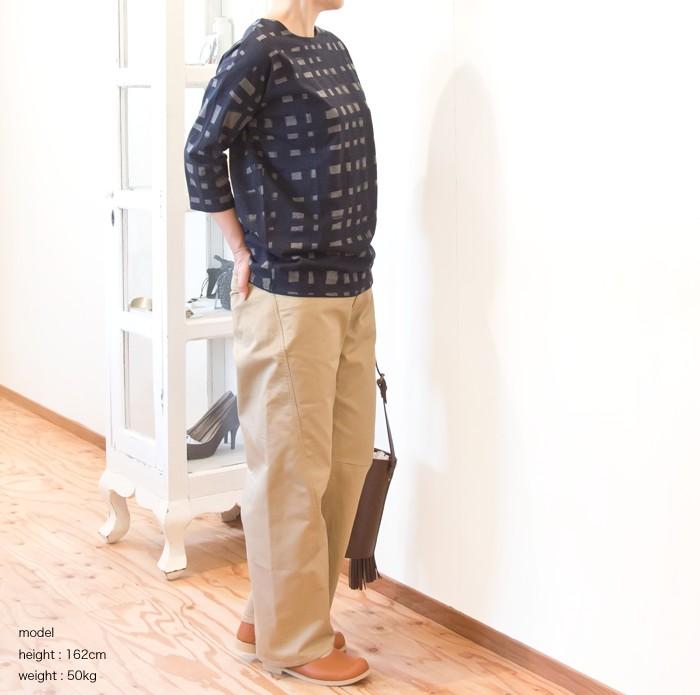 tina_tp172012