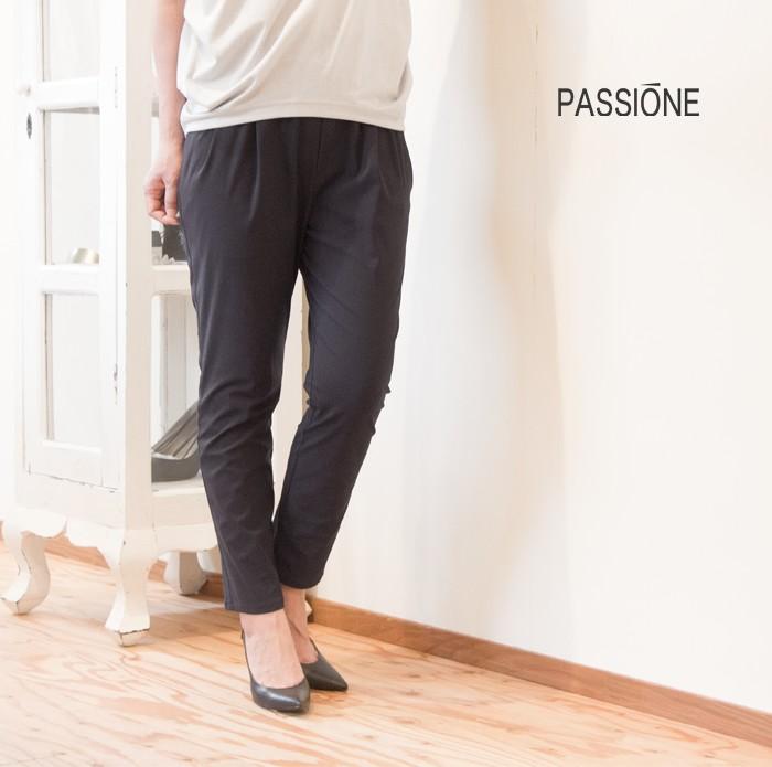 passione_716632