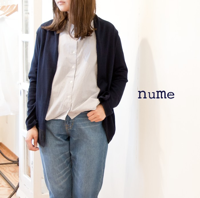 nume_nkcd7382c