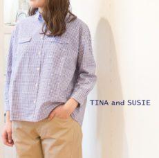 tina_ts173019