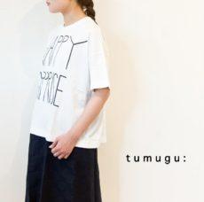 tumugu_tc17314