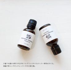 apotheke_oil