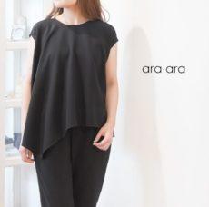 araara_173046