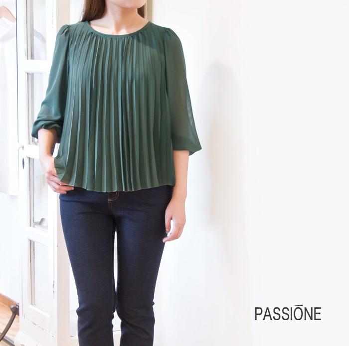 passione_736906