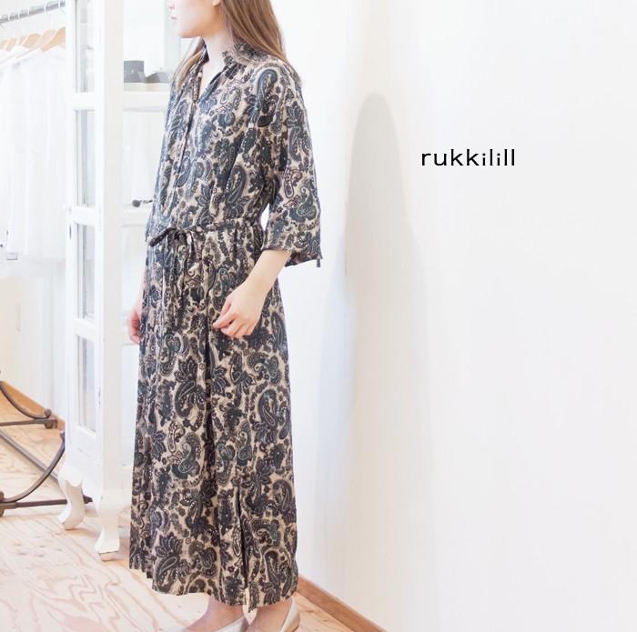 rukkilill_op002172