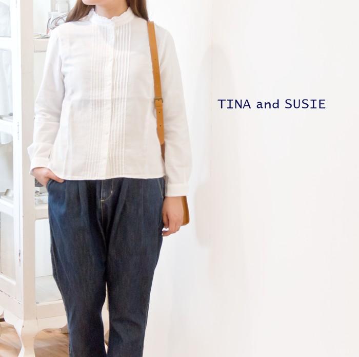 tina_ts173033