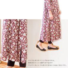 yuni_op026172