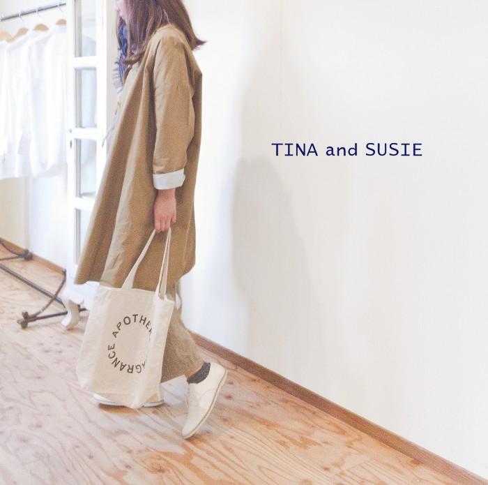 tina_tc173030