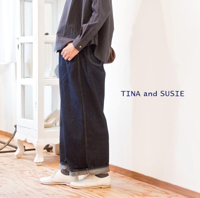 tina_tp174010