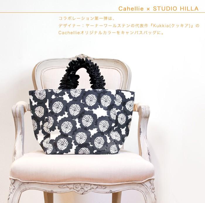 cachellie_54-3783