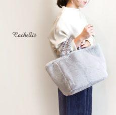 cachellie_54-3902