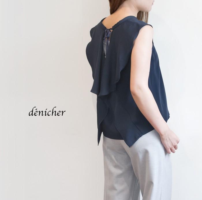 denicher_di173079