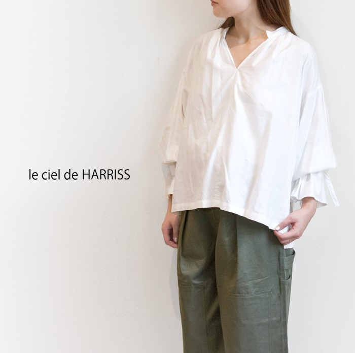 lharriss_bs172-24067