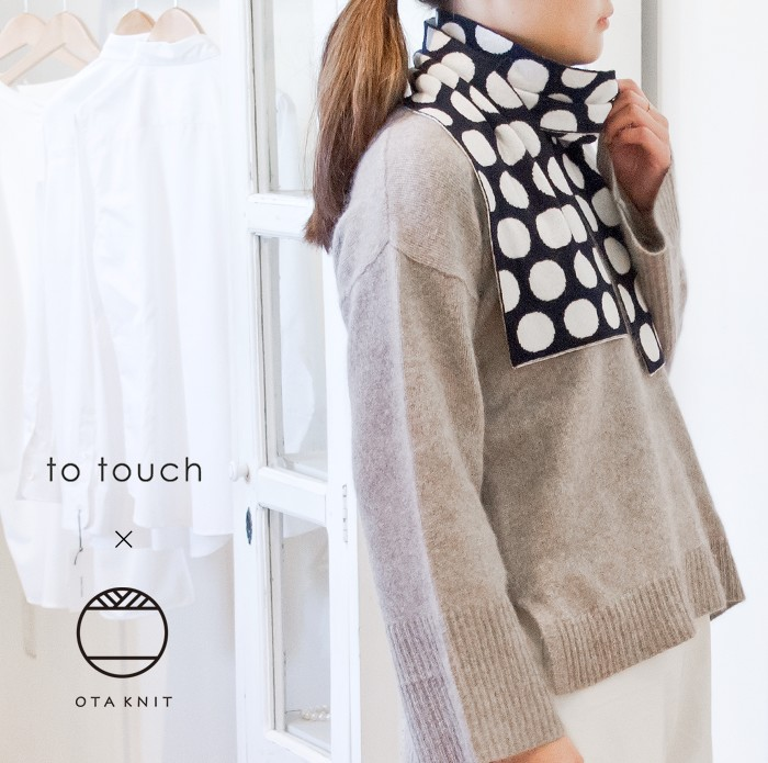 totouch_to17a-05