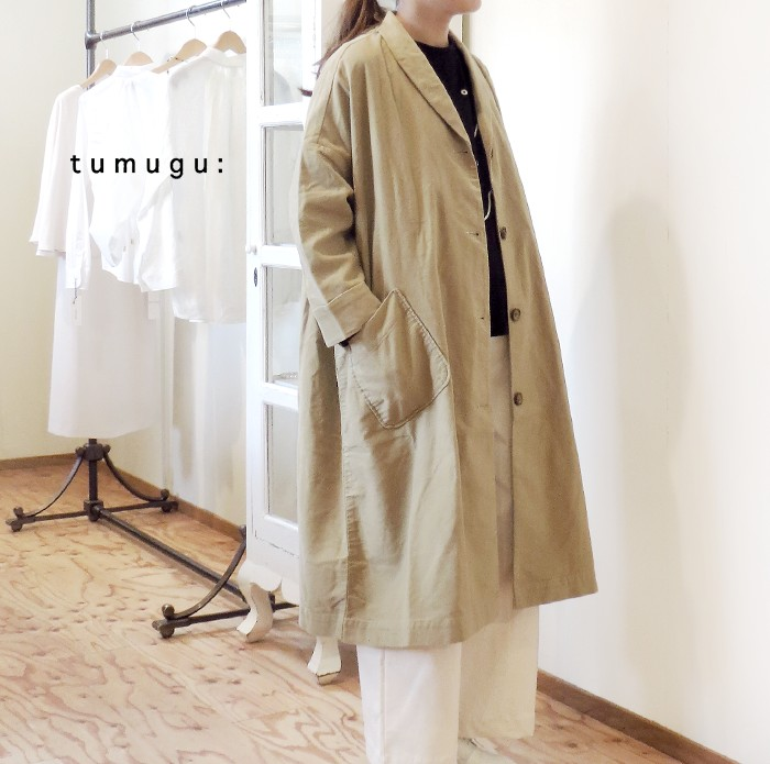 tumugu_tb17301