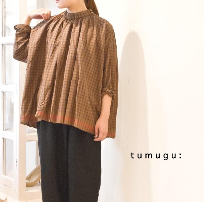 tumugu_tb17305