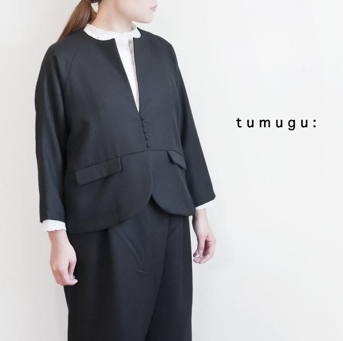 tumugu_tb17341