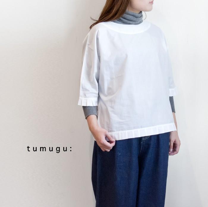 tumugu_tb17346