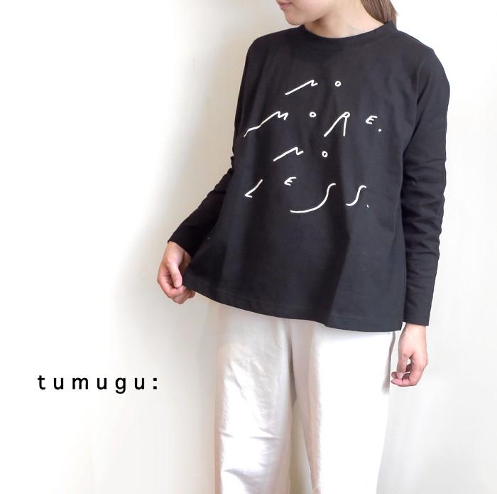 tumugu_tc17408