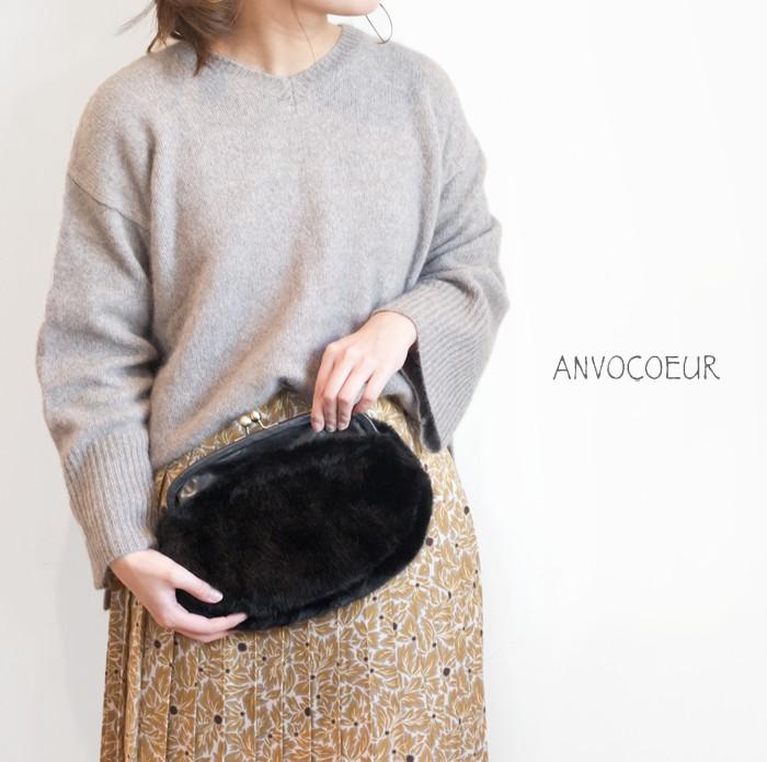 anvocoeur_ac17404