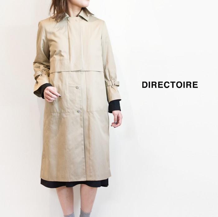 directoire_591-7212144