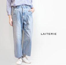 laiterie_lb17124b