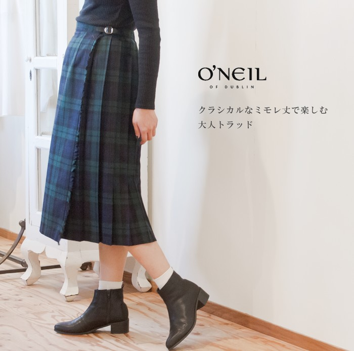 oneil_5073
