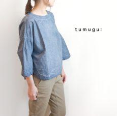 tumugu_tb17411