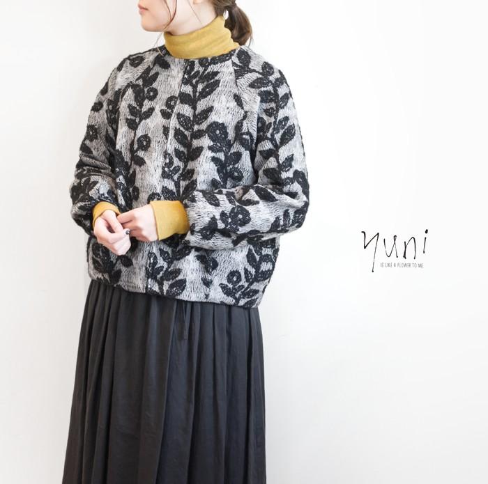 yuni_bz002172