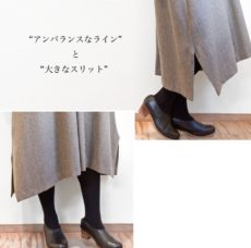 yuni_op051172