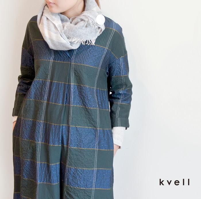 kvell_mf001172
