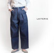 laiterie_lb17_124a