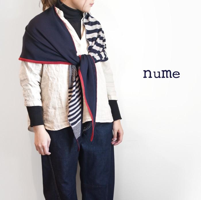 nume_nm7482c