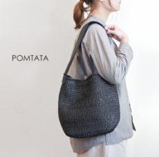 pomtata_p0116