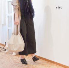 siro_r743301